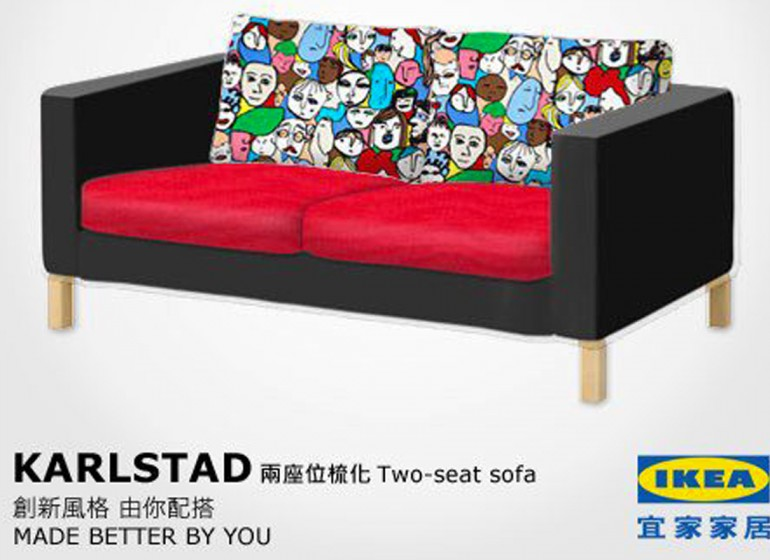 Ikea Hong Kong: la customization a portata di App