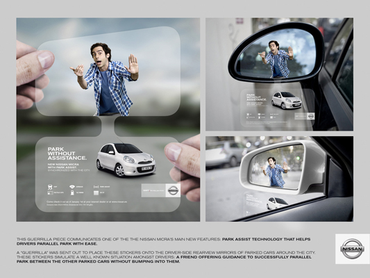 Guerrilla marketing: 10 campagne formato automobile DIGITAL CAMERA
