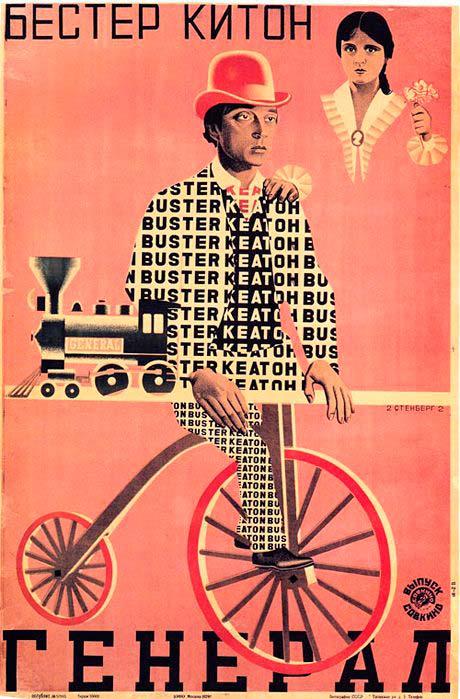 Manifesti pubblicitari d'epoca: quando Photoshop era ancora lontano